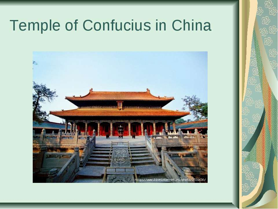 Temple of Confucius in China