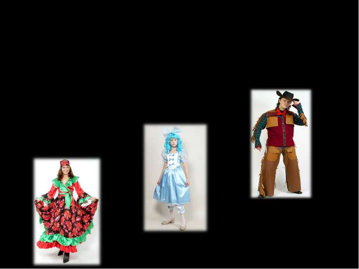 Театральные костюмы - одежда актера, помогающая ему и зрителю верно почувство...