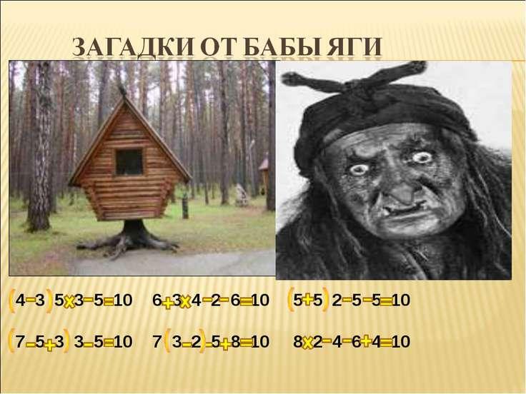 4 3 5 3 5 10 6 3 4 2 6 10 5 5 2 5 5 10 7 5 3 3 5 10 7 3 2 5 8 10 8 2 4 6 4 10