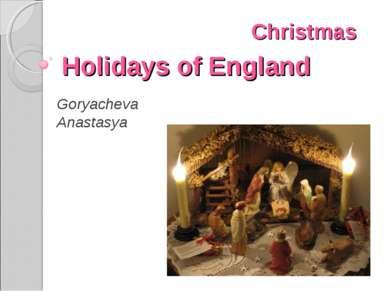 Holidays of England Christmas Goryacheva Anastasya