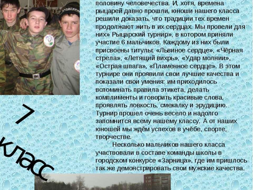 23 февраля - День защитников Отечества. Этот праздник распространяется на всю...