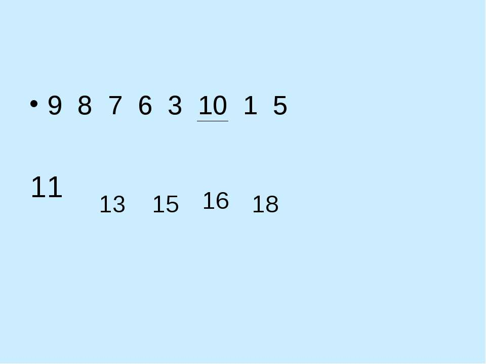 11 9 8 7 6 3 10 1 5 13 15 16 18