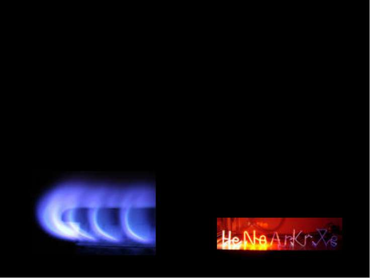 Газовые разряды