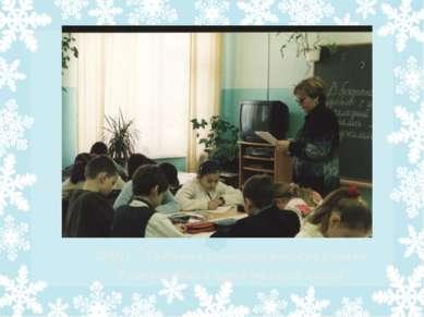 2004г. Развитие орфографических умений в непрерывном курсе русского языка