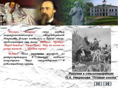 """В стихотворении """"Рыцарь на час"""" запечатлена могила Елены Андреевны. Поэт не р..."""