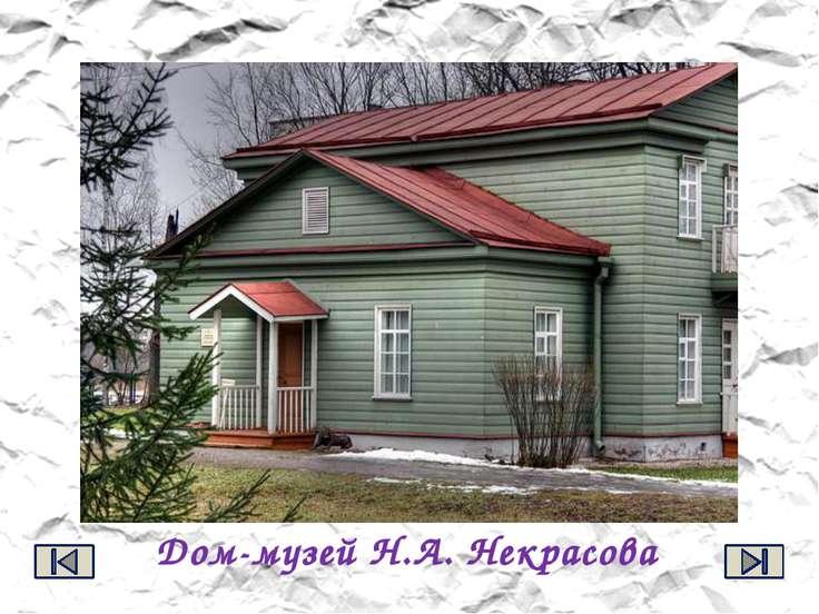 Памятник Н. А. Некрасову