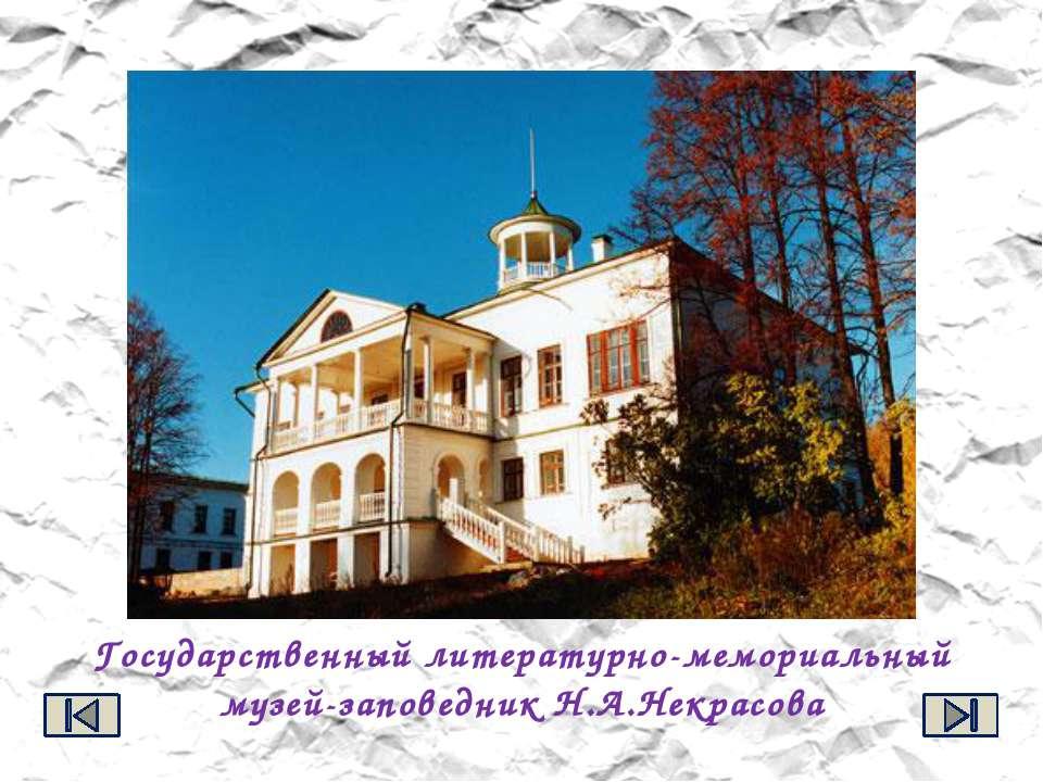 Одна из комнат квартиры поэта. Диван, на котором умер Н.А.Некрасов