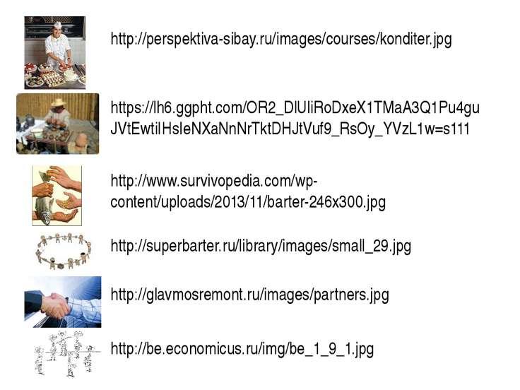 http://perspektiva-sibay.ru/images/courses/konditer.jpg https://lh6.ggpht.com...