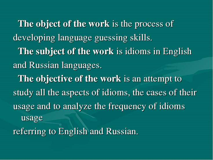 The object of the work is the process of developing language guessing skills....