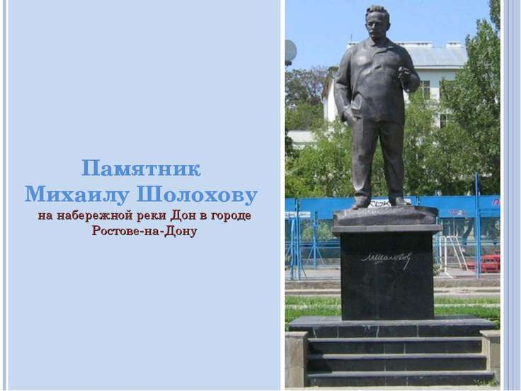 Памятник Михаилу Шолохову на набережной реки Дон в городе Ростове-на-Дону