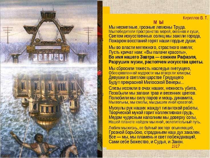 Наиболее активными в РАППе были литературные критики С. Родов, Г. Лелевич, Л....