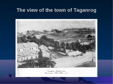 The view of the town of Taganrog