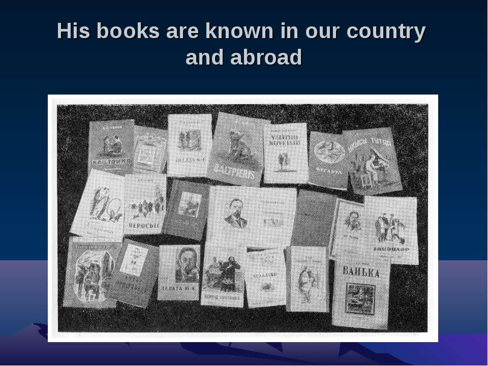His books are known in our country and abroad