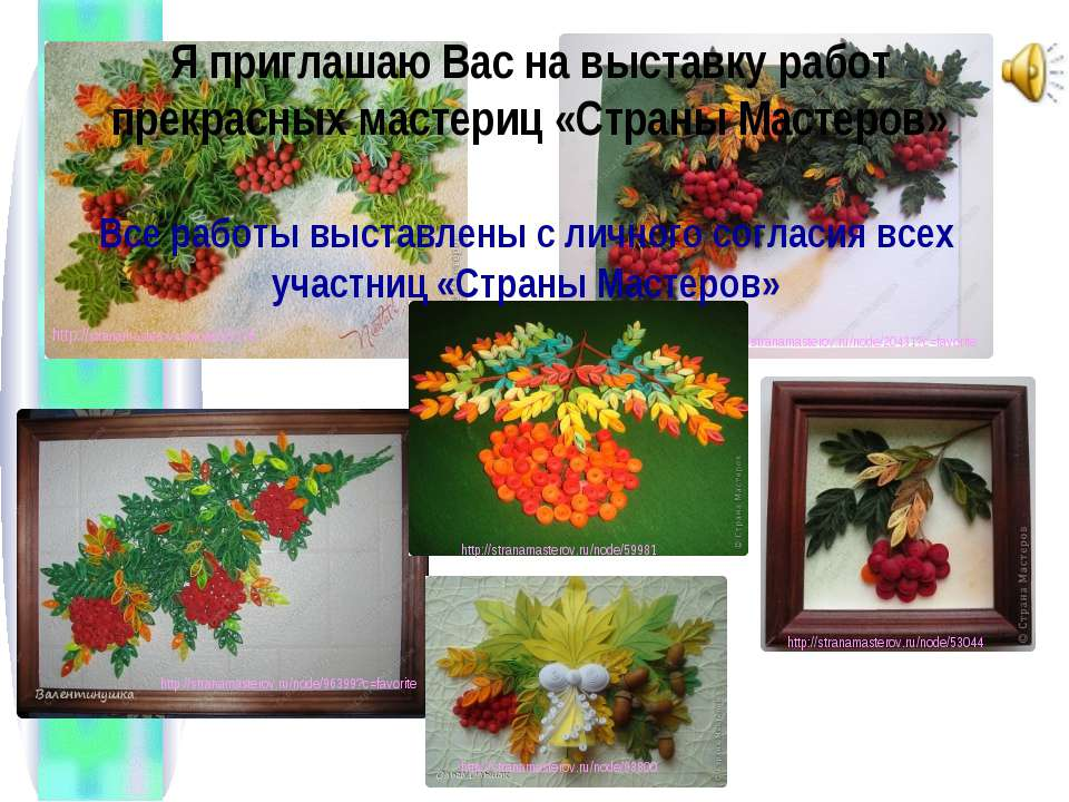 http://stranamasterov.ru/node/85376 http://stranamasterov.ru/node/20431?c=fav...