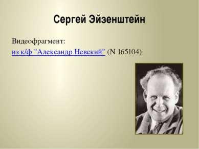 Парад Победы 24 июня 1945 года из Спасских ворот Кремля выехал на белом коне ...