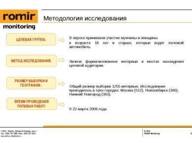 119021, Москва, Зубовский бульвар, дом 4 Тел.: (095) 795 3388; Факс: (095) 20...