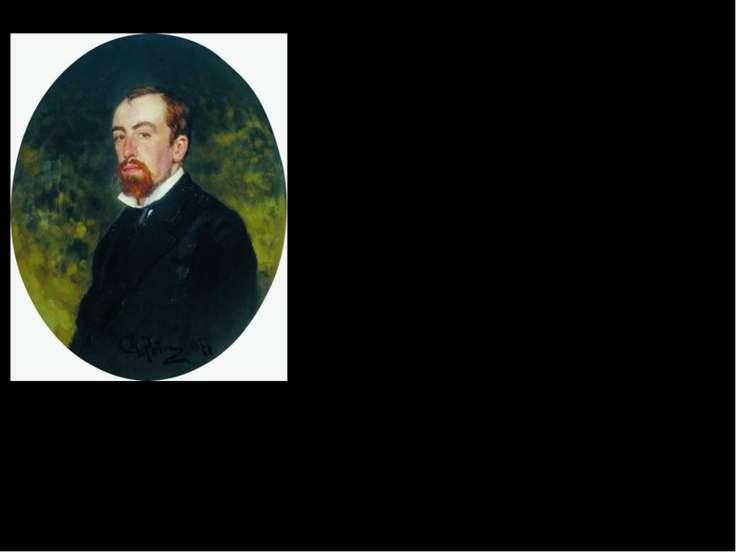 В.Д. Поленов (1844-1927) Портрет И.Е.Репина