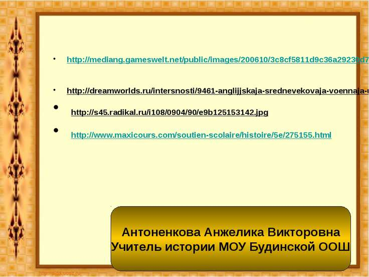 http://mediang.gameswelt.net/public/images/200610/3c8cf5811d9c36a29230d7a0843...