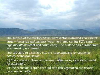 The surface of the territory of the Kazakhstan is divided into 2 parts: large...
