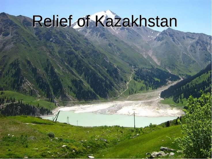 Relief of Kazakhstan
