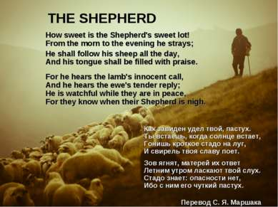 THE SHEPHERD How sweet is the Shepherd's sweet lot! From the morn to the even...