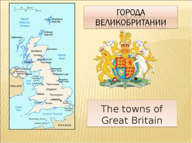 The towns of Great Britain