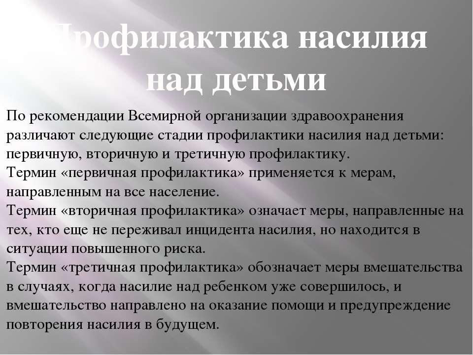 http://uslide.ru/images/24/30794/960/img1.jpg