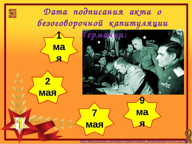 Пик Победы http://www.youtube.com/watch?feature=player_embedded&v=48NdE5T2A34...