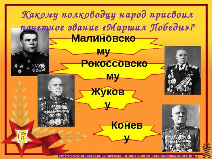 Объявление о начале ВОВ. http://muzbaron.com/dll/%D0%BE%20%D0%BD%D0%B0%D1%87%...