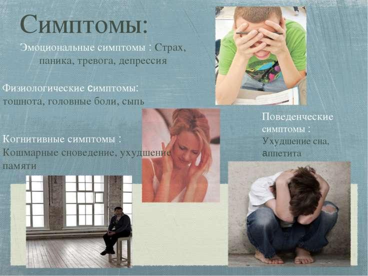 палатку психологическая помощь при депрессии самостоятельно международного Дня соседа