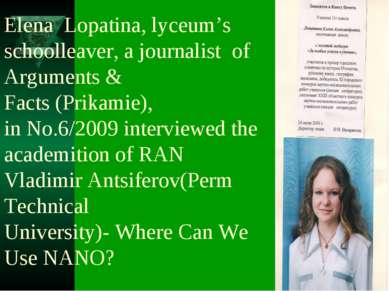 Elena Lopatina, lyceum's schoolleaver, a journalist of Arguments & Facts (Pri...