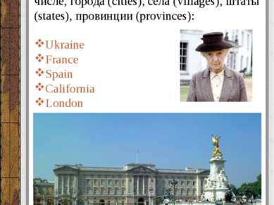 Страны, названия которых представляют собой существительные в единственном чи...
