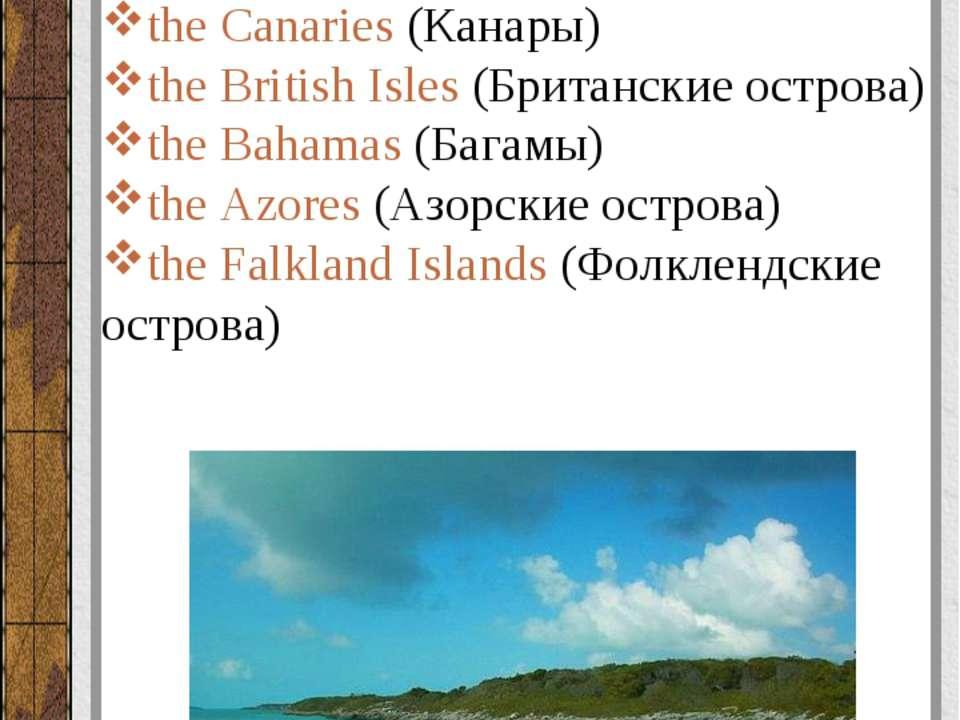 Группы островов (groups of islands): the Virgin Islands(Виргинские острова) ...