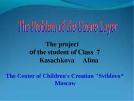 The Problem of the Ozone Layer