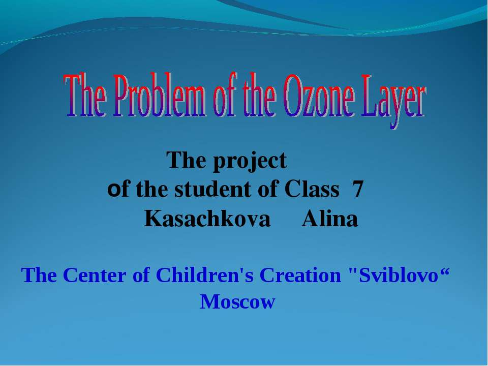 The project of the student of Class 7 Kasachkova Alina The Center of Children...