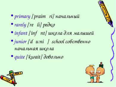 primary ['praiməri] начальный rarely ['reəli] редко infant ['infənt] школа дл...