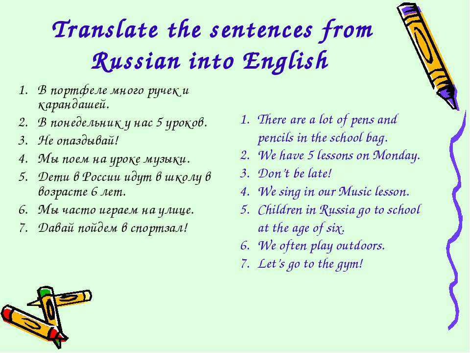 Translate the sentences from Russian into English В портфеле много ручек и ка...