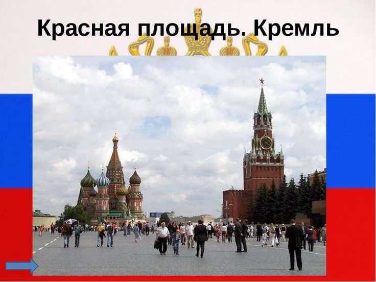Отрасли специализации района Машиностроение Цветная металлургия Химическая пр...