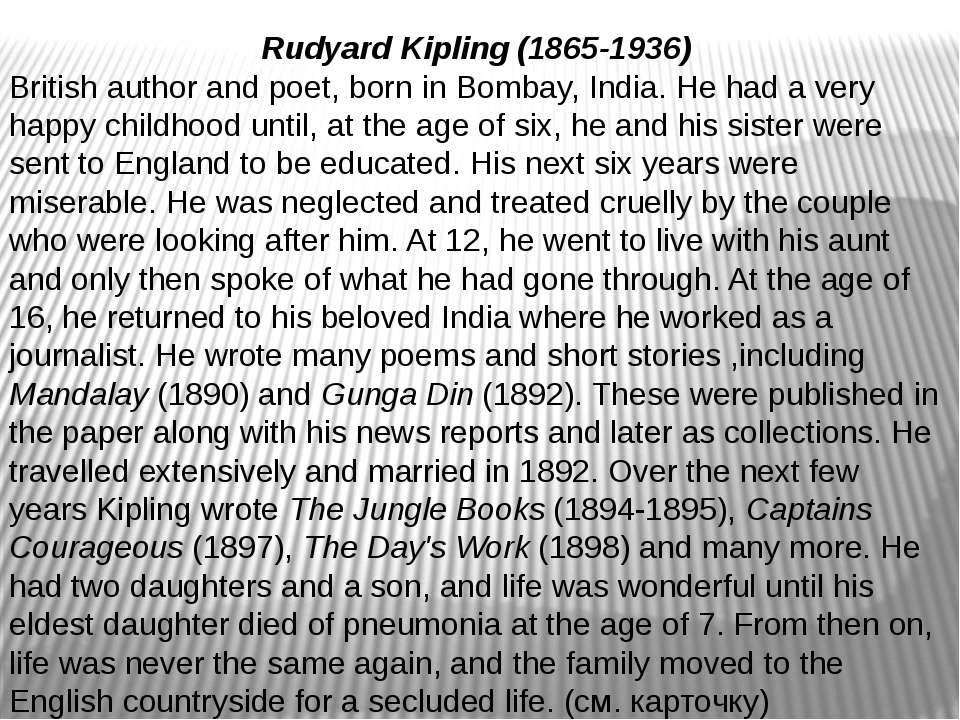 Rudyard Kipling (1865-1936) British author and poet, born in Bombay, India. H...