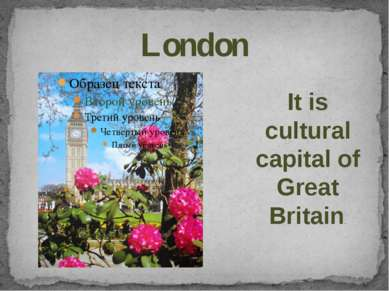It is cultural capital of Great Britain. London