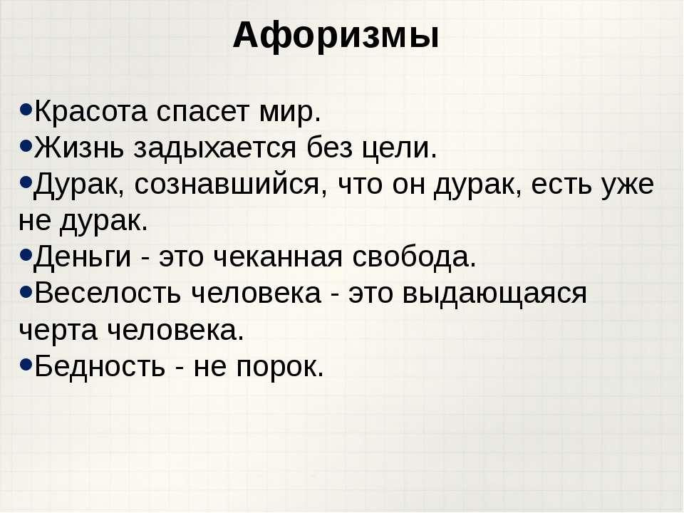 http://uslide.ru/images/24/31128/960/img9.jpg