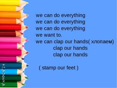 we can do everything we can do everything we can do everything we want to. we...
