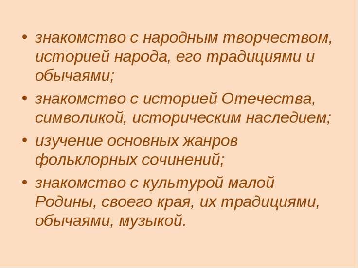 Моё Знакомство С Историей России