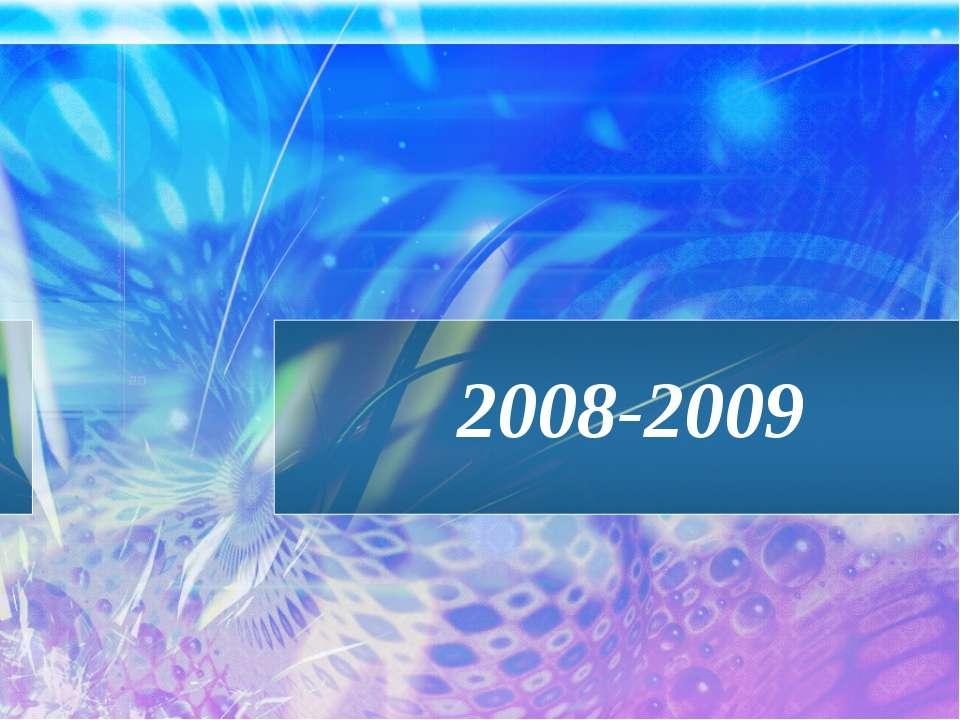 2008-2009