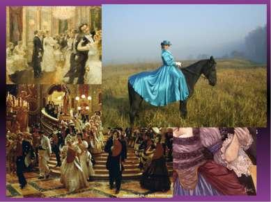 Эпоха барокко порождает огромное количество времени ради развлечений: вместо ...
