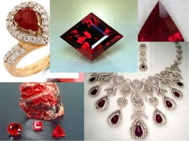 РУБИН Свое название этот камень получил за характерный цвет (лат. rubeus — «к...