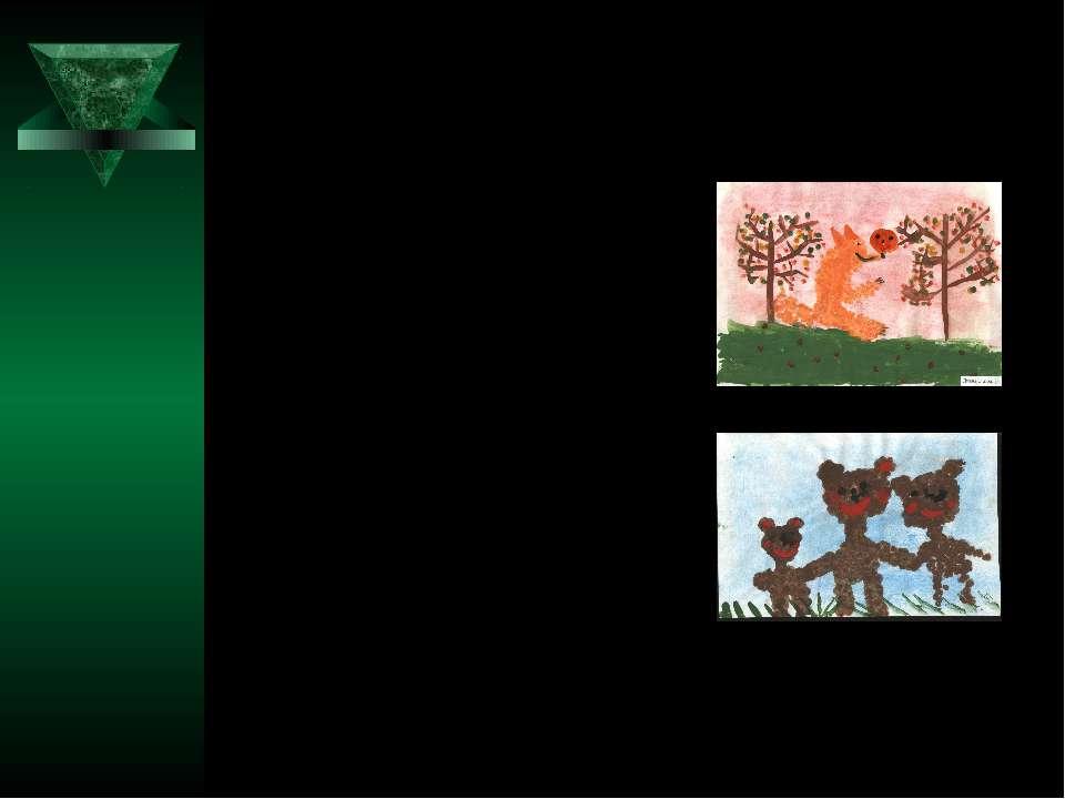 Рисуем тычками Изображение выполняется по тонированному листу бумаги тычками ...