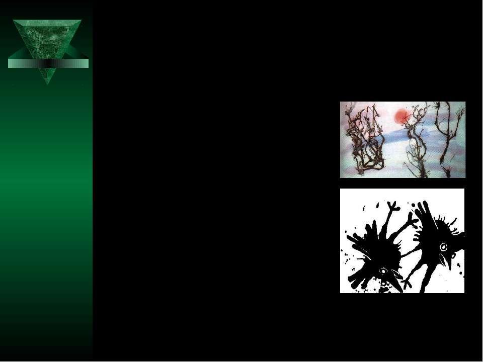 Рисование кляксами Акварельную краску развести водой, накапать в одну точку н...