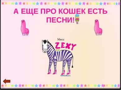 """Наши творческие работы КШИ №11 """"МДКК"""" Ждем весну. Зима морозная кончается, По..."""