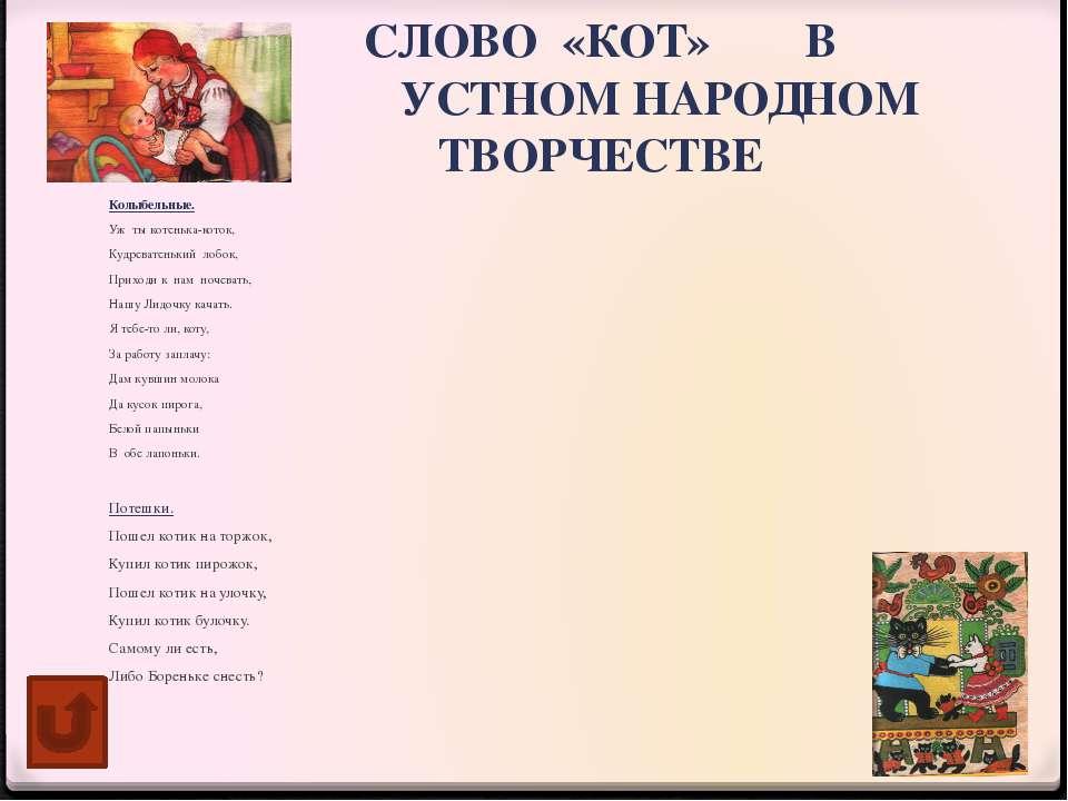 """Мультфильмы о кошках КШИ №11 """"МДКК"""" Мультфильм «Непослушный котёнок» Мультфил..."""